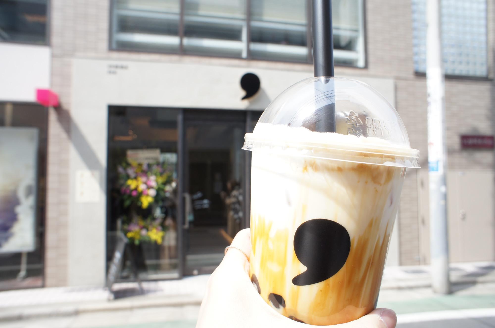 《#東京カフェ巡り》大人向けのタピオカティー【comma tea(コンマティー)】が表参道にオープン❤️☻_1
