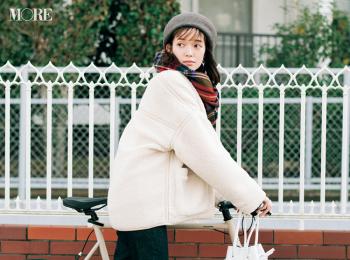 サイクリング中に可愛いもの発見! 佐藤栞里主演『SDGs×冬コーデ』着回し21日目