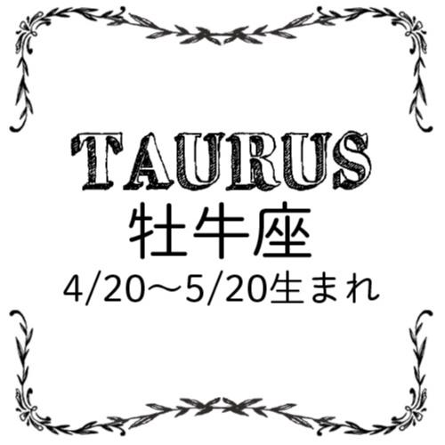 <4/27~5/26>今月のMORE HAPPY☆占い_3