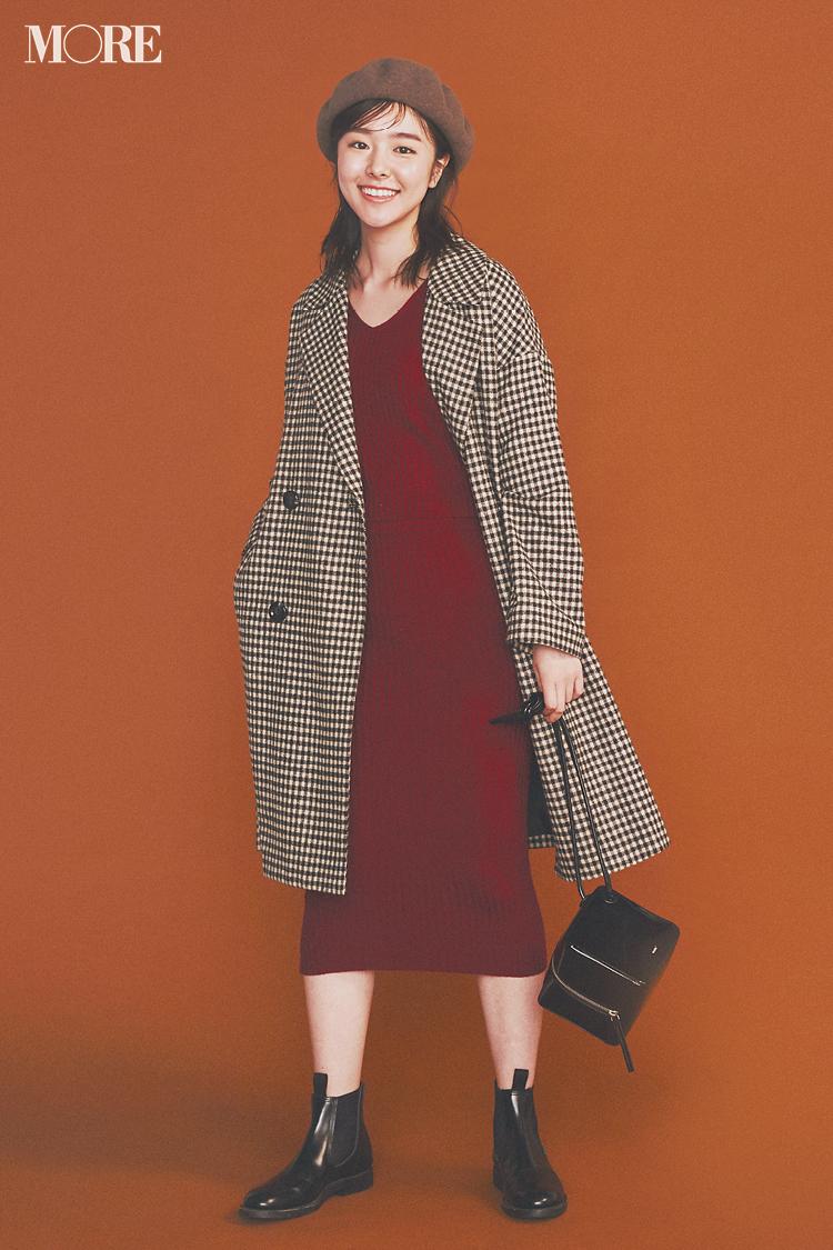 2019年、ダウンやコートをどう着る? 冬のアウターコーデ見本 | ファッション_1_1