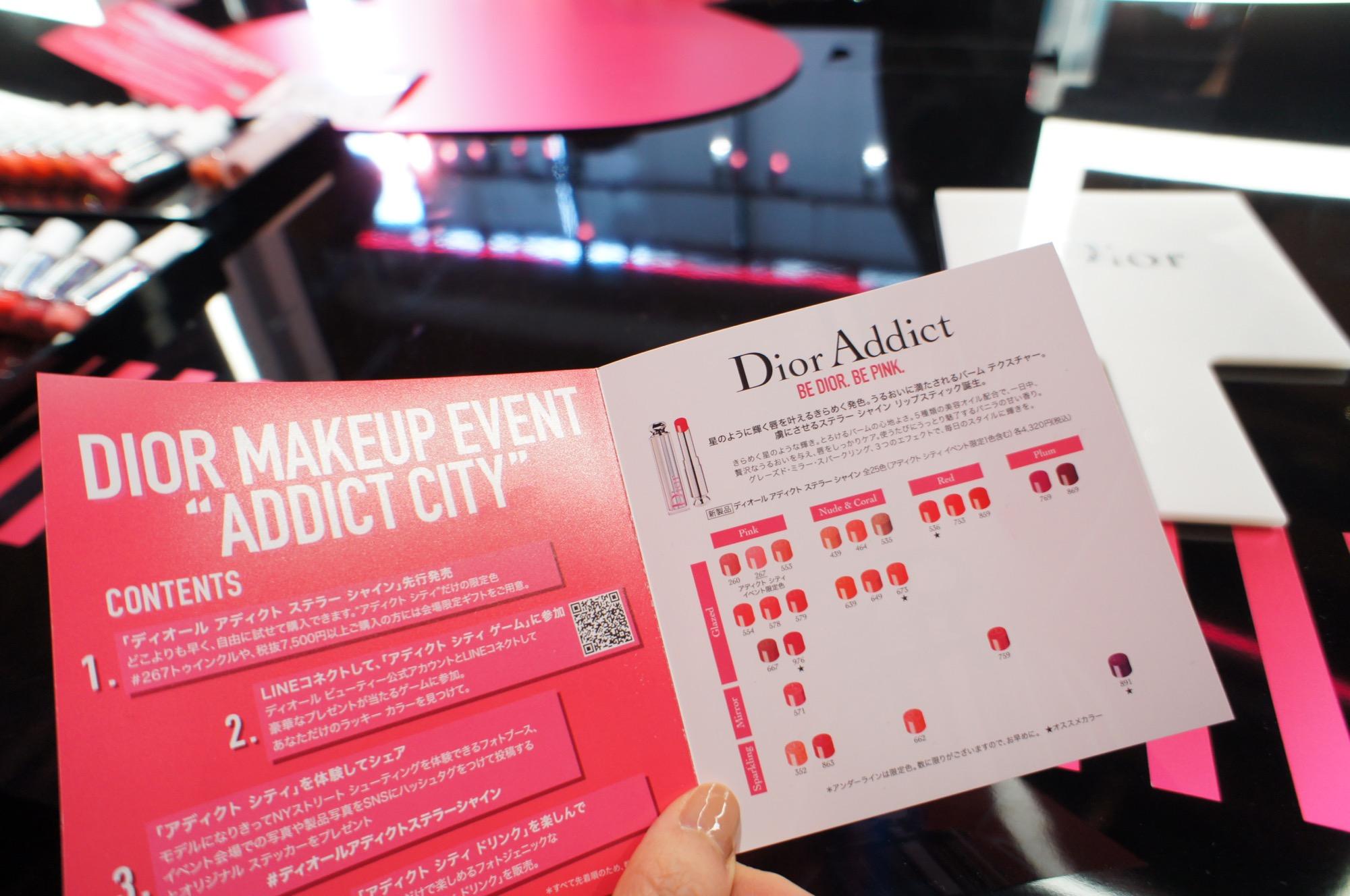 """《豪華お土産付き❤️》大満足!【Dior】メイクアップイベント""""ADDICT CITY""""に行ってきました☻_4"""