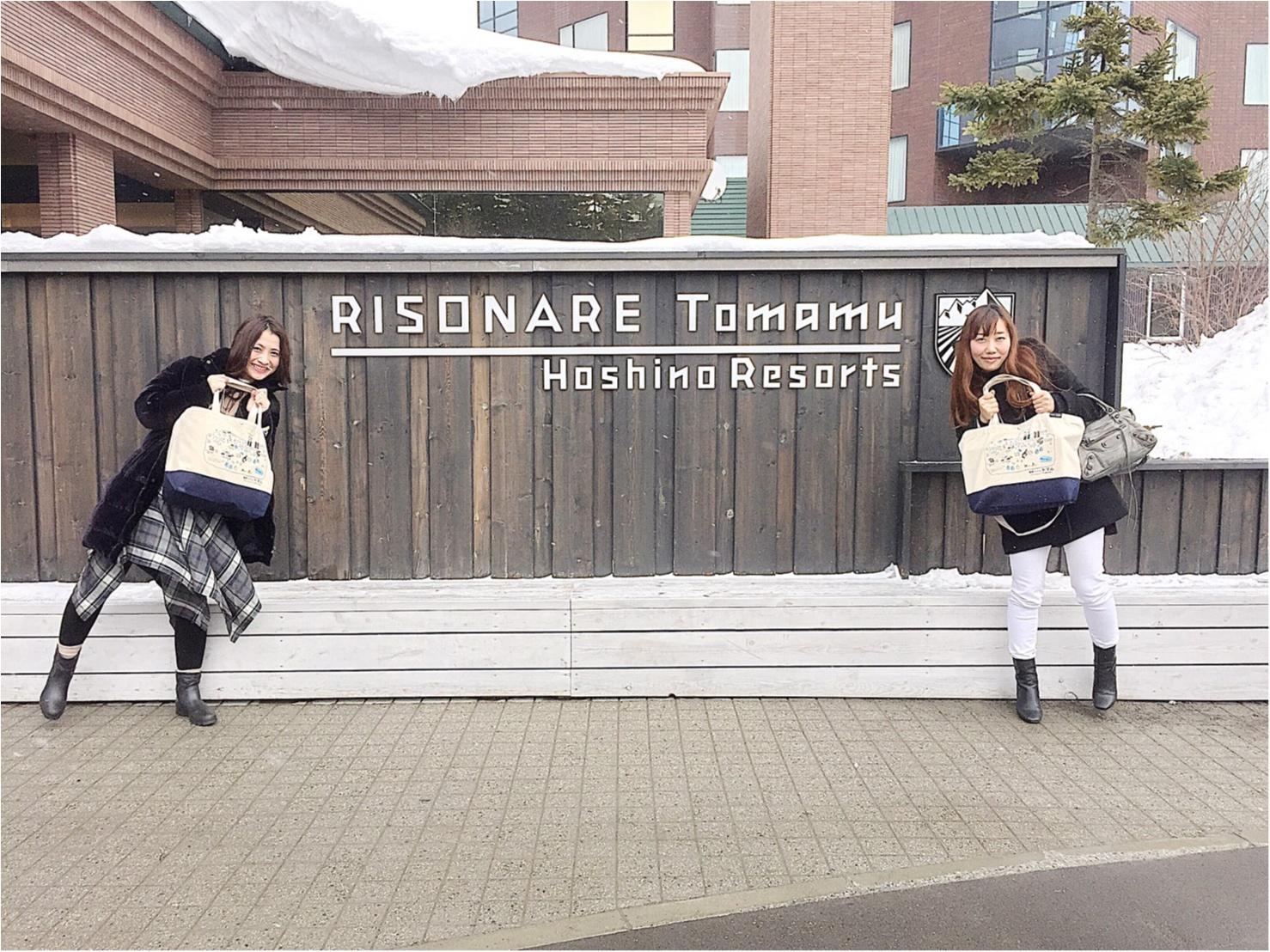 《街歩き服で氷のリゾートへ突撃!!》「星野リゾート リゾナーレトマム」が提案する「雪ガールステイ」で快適・便利・楽しい!女子旅をしよう♡_1
