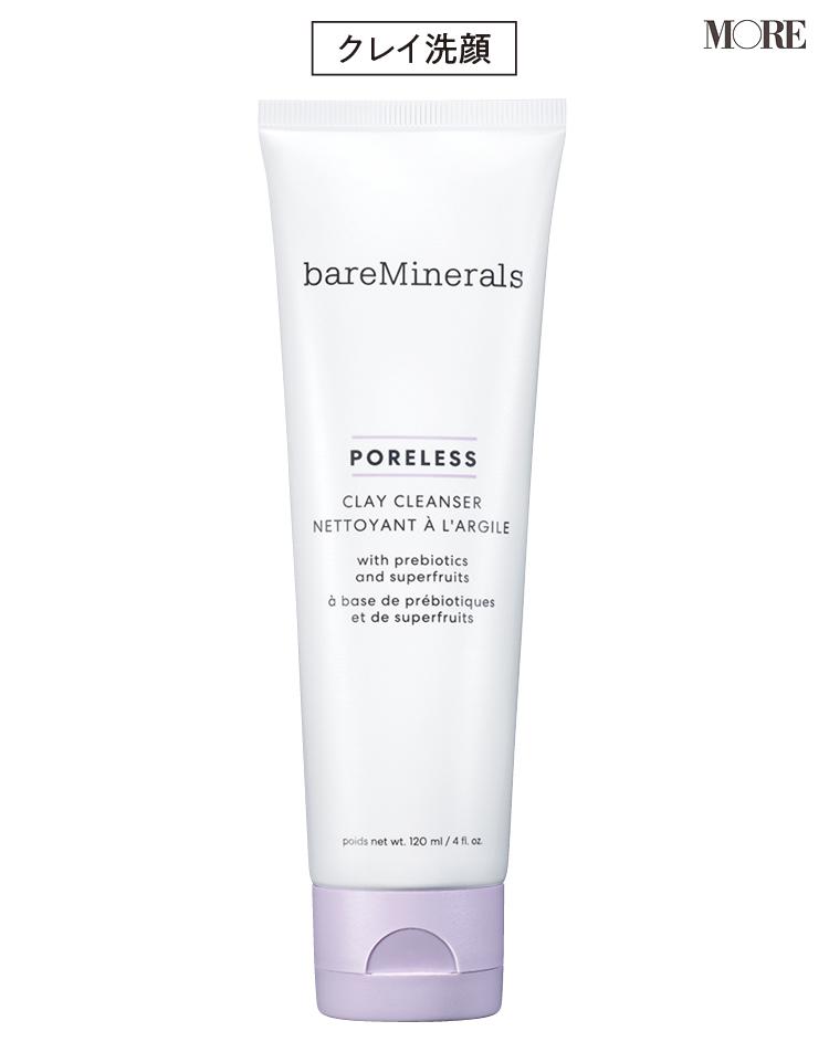 【20代女子がやっておくべき美肌ケア⑥毛穴】おすすめはクレイ洗顔&酵素洗顔! 『ベアミネラル』『ファンケル』洗顔料や、角栓ケアのNG例など_2