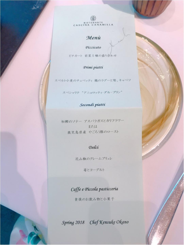 【中目黒】女子会、デートするならココがオススメ!目黒川沿いにある大人の空間でレベルの高いお食事を♡_2