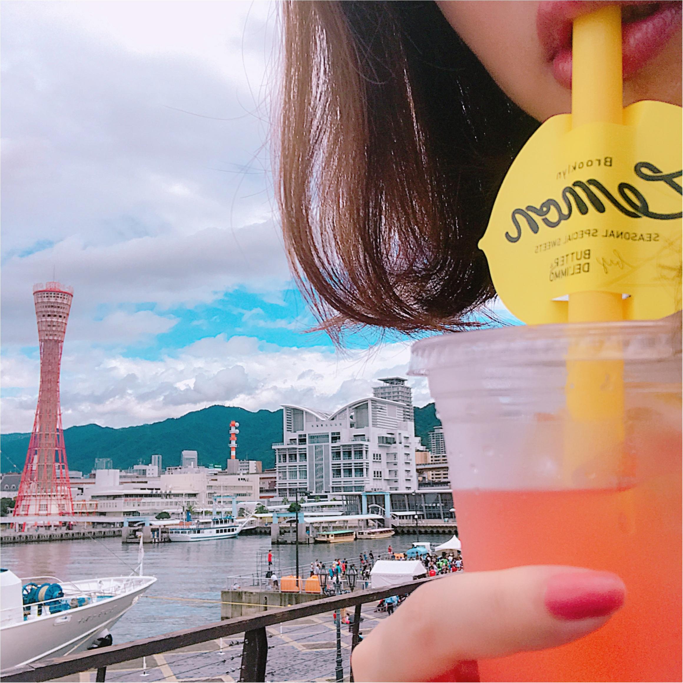 【ご当地MORE♡神戸】ハーバーランドでレモネード飲みながら絶景を♡_2