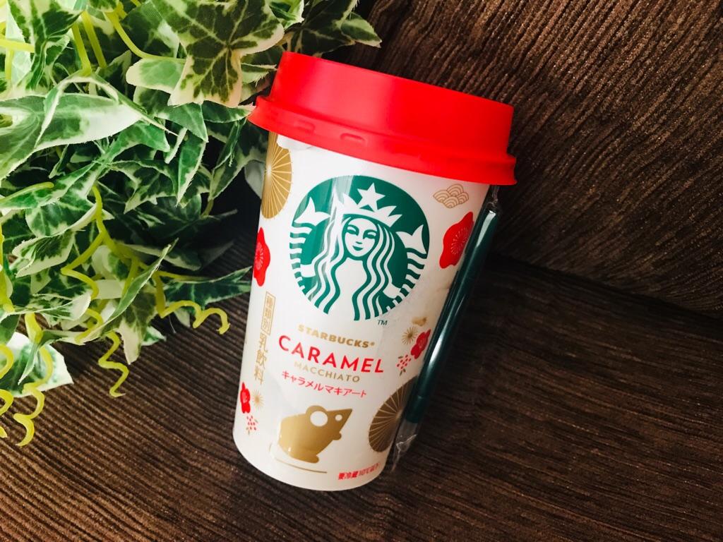 【コンビニスタバ】本日から限定販売★《干支デザインカップ》のキャラメルマキアートが可愛い♡_2