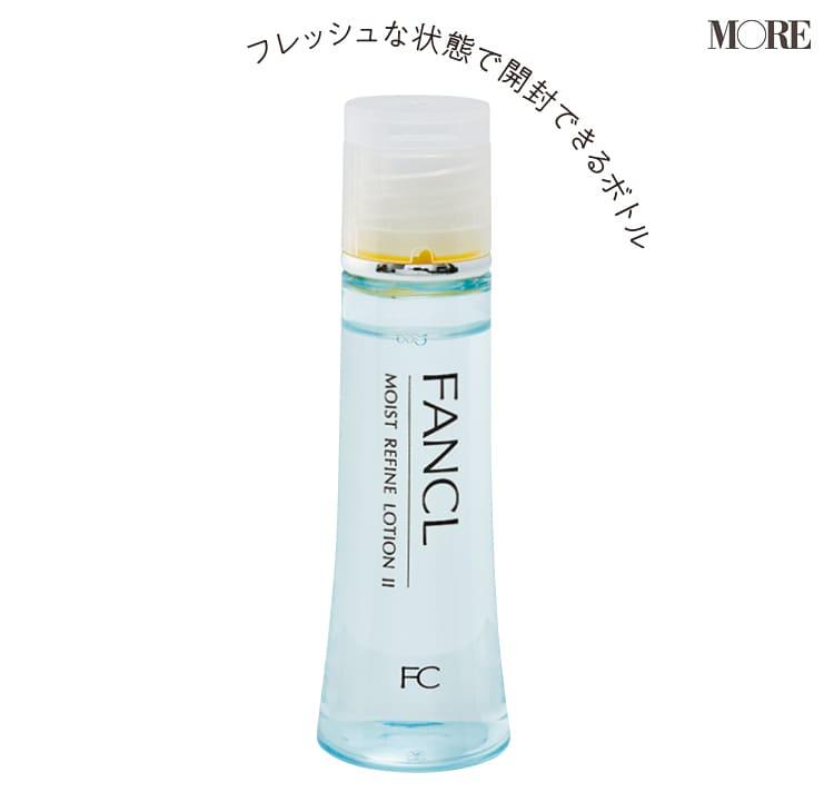 敏感肌さんにおすすめのスキンケア特集 - クレンジングや化粧水など、肌に優しいスキンケアは?_17