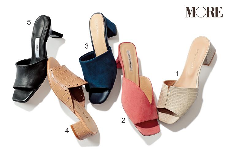今すぐも夏も使える靴はどれ? 足もとは軽やかに、夏。「マストな4タイプ」はこれだ!_4_3