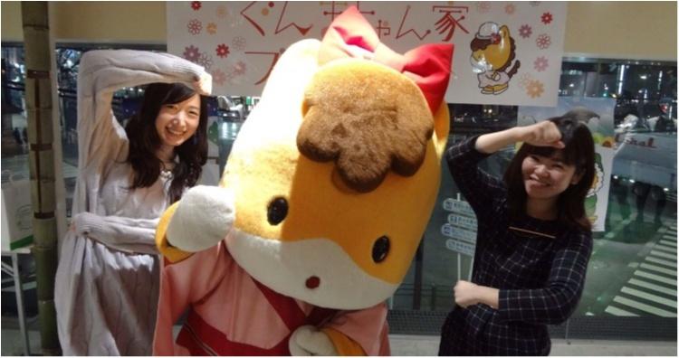 《それいけ、ぐんまちゃん♡》ぐんまちゃんの女子会に参加してきました♡!_2