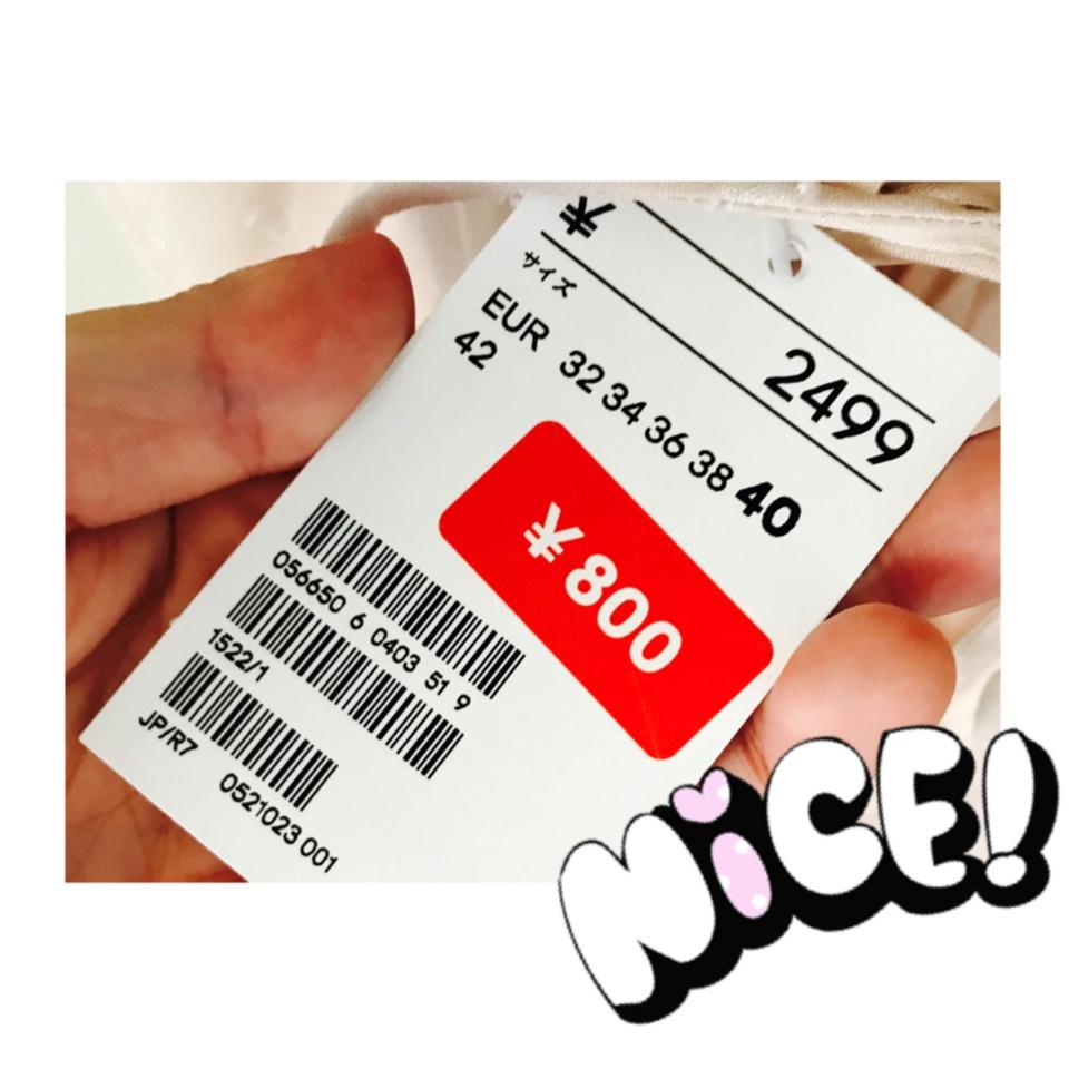 【H&M】200円!800円!スモーキーピンクのトップスで秋はじめました♪_7