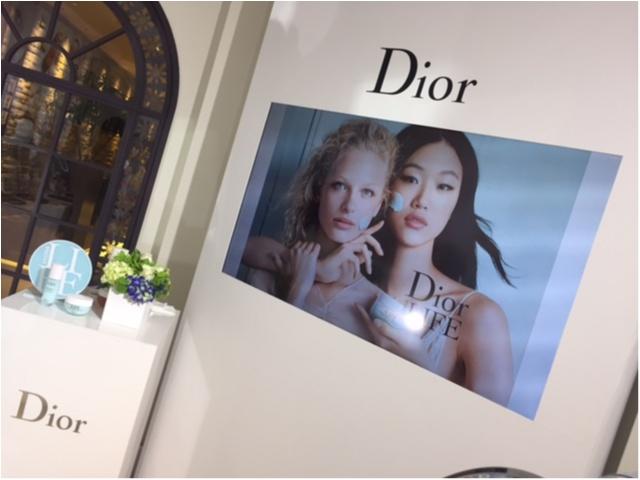 自然由来成分たっぷりの新保湿ケア「Dior LIFE」体験イベントに潜入しました☆_1