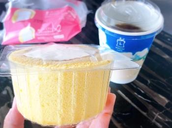【毎月5〜6日限定】ローソンにGO!Uchi Cafeシリーズのロールケーキが2倍の厚さで、クリームも幸せもたっぷり( ´ ▽ ` )
