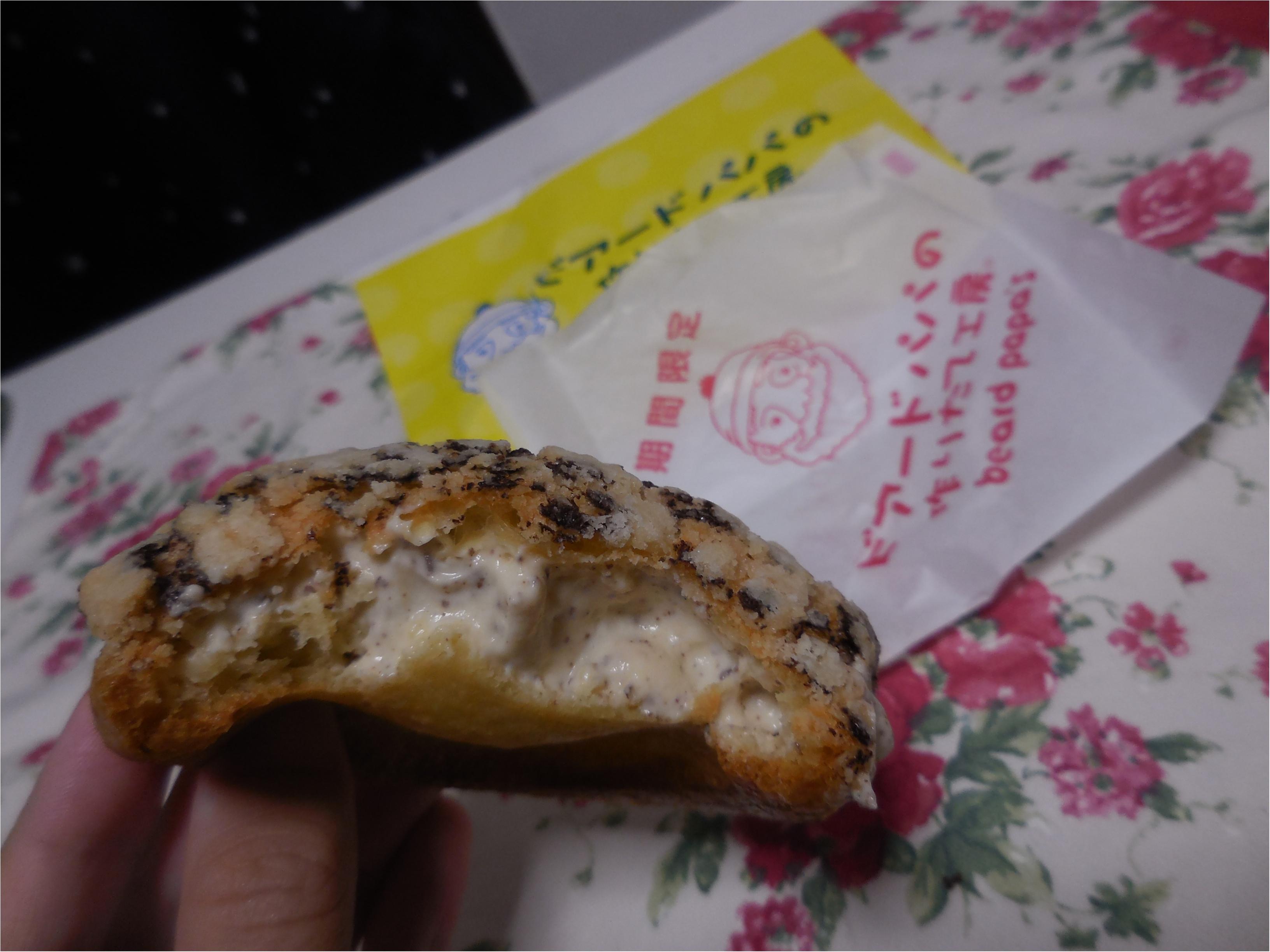 【ビアードパパ】チョコチップメロンパンシューがおいしい_4