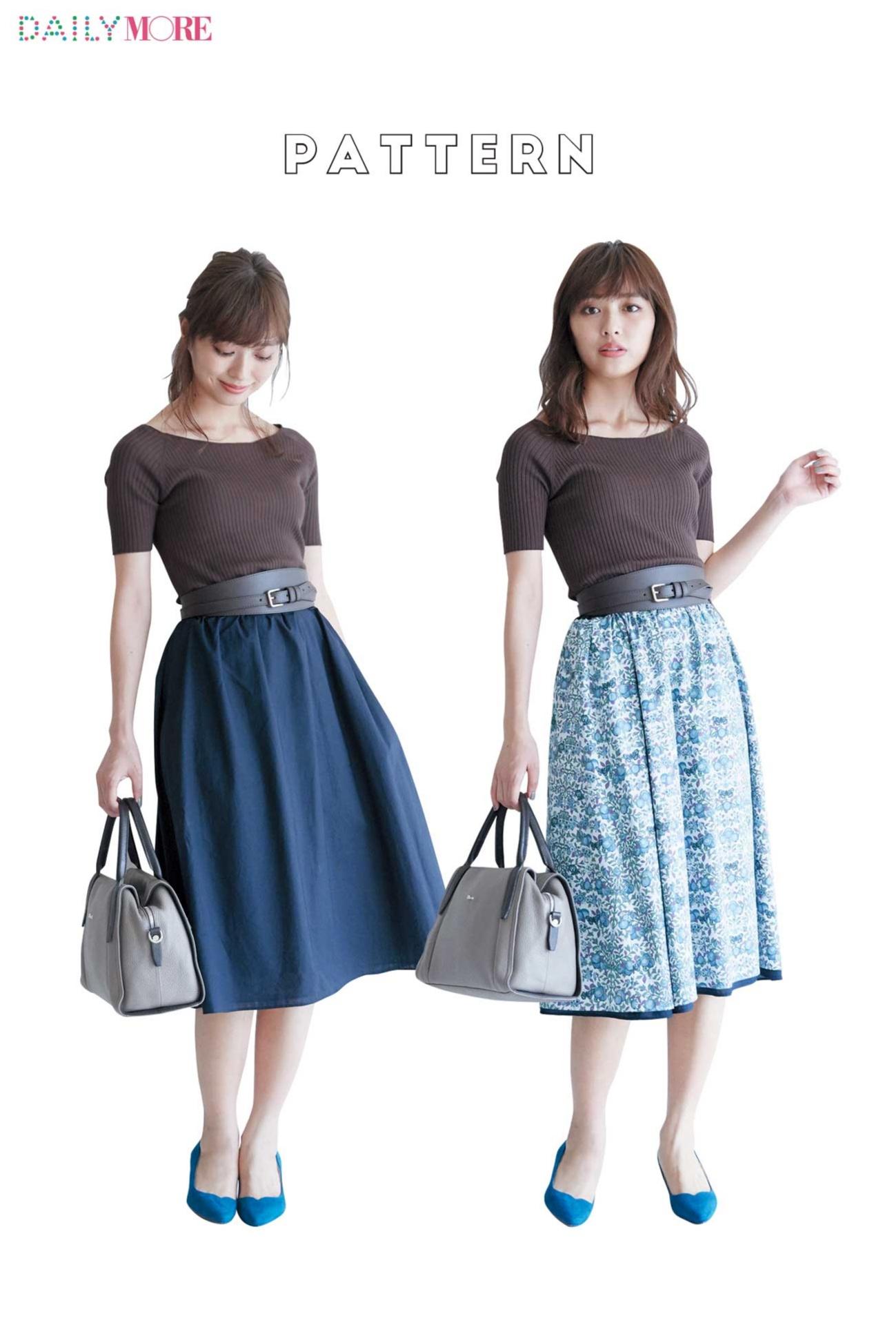 【同じ服だなんて誰も気づかない!?】秋のお仕事服が、ガラッとイメチェンできる「 リバーシブルスカート」を買わなくちゃ♪_1_2