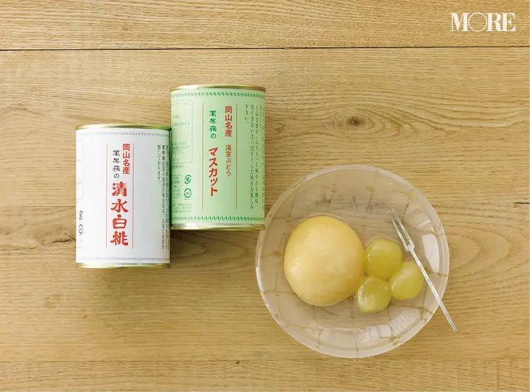 萬果荘のフルーツ缶
