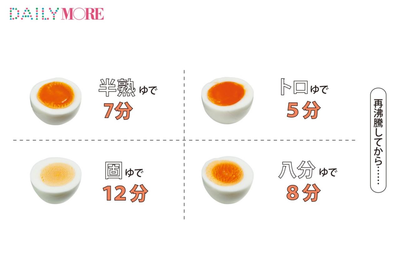 """「絶品ゆで卵」のつくる呪文、""""粉屋ダース""""って知ってます!? 【しあわせ♡たまごレシピ】_1"""