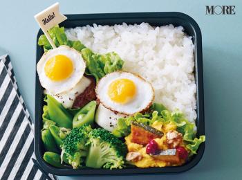 【作り置きお弁当レシピ】時短&簡単ミニハンバーグがメイン! 緑と黄色の野菜を使った副菜をたっぷり添えて☆
