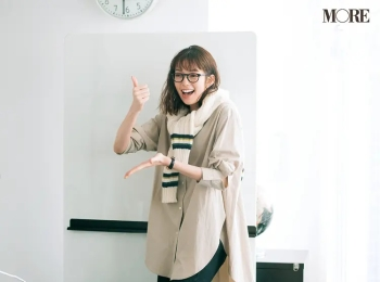 佐藤栞里の着回しコーデをプレイバック!【今週のファッション人気ランキング】