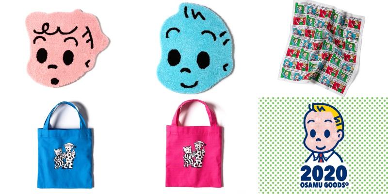 『OSAMU GOODS』と『ZOZOTOWN』コラボのTシャツやパーカーetc.1/31(金)販売スタート☆_3