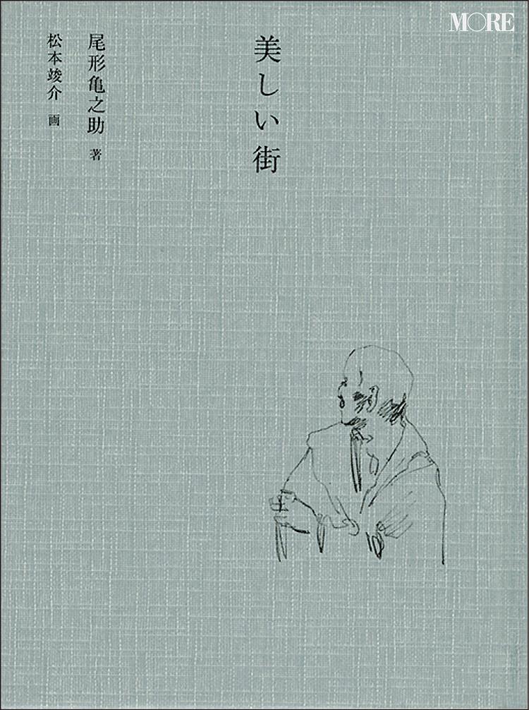 【大人のための詩集①】ブックディレクター・幅 允孝さんが思う「詩集を読む」ことの意味とは。長田 弘さんなど、おすすめ2冊_2