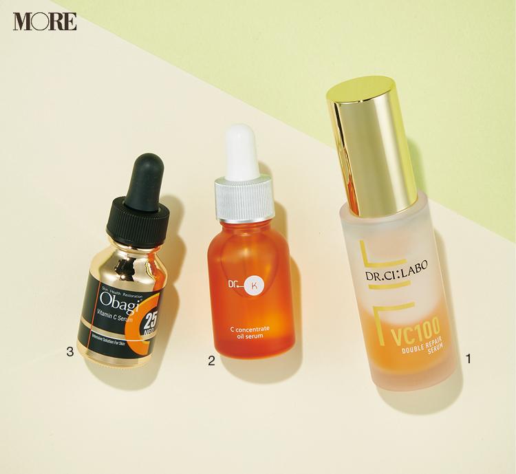 『オバジC』『ドクターシーラボ』などのビタミンC美容液