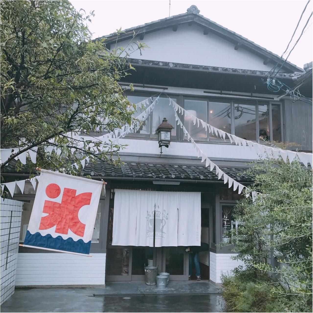 【京都女子旅】銭湯をリノベした素敵カフェ『嵯峨野湯』でランチ!_2