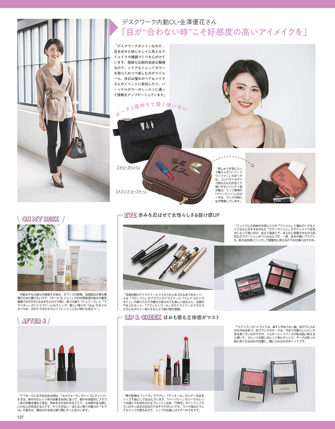 START UP MORE! BEAUTY(15)