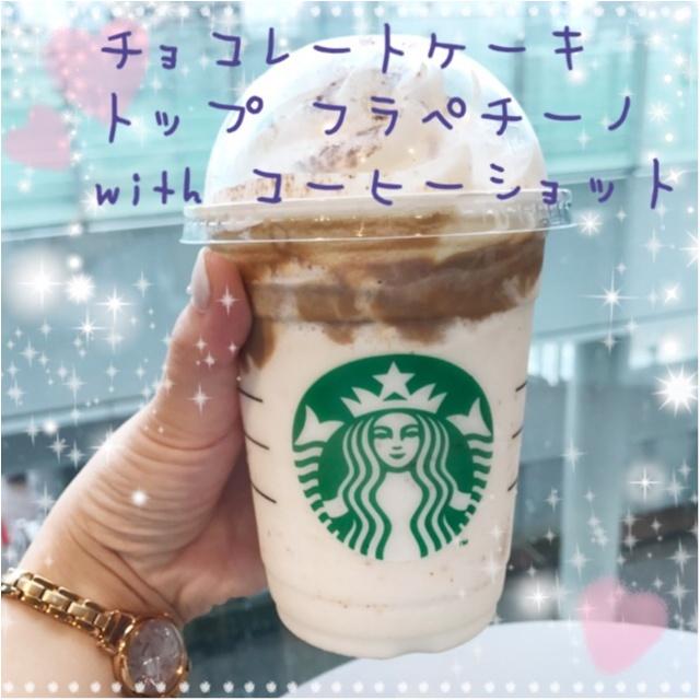 NEWフレーバー❤︎新発売!【チョコレートケーキトップフラペチーノwithコーヒーショット】_3