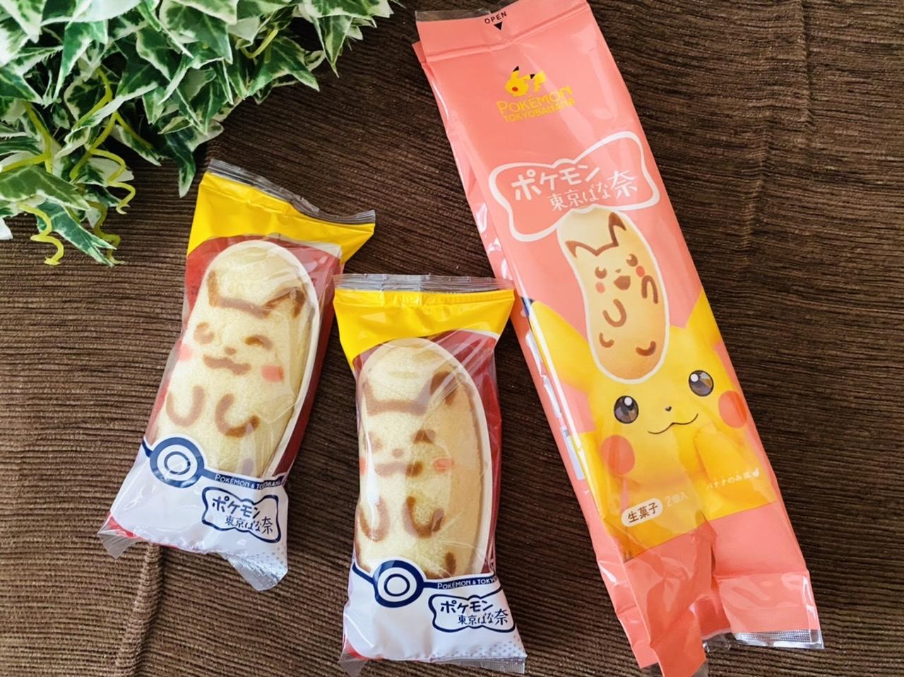 【セブンイレブン】大反響!超かわいい♡ピカチュウが《東京バナナ》になっちゃった★_2