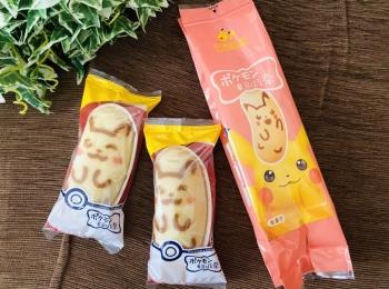【セブンイレブン】大反響!超かわいい♡ピカチュウが《東京バナナ》になっちゃった★