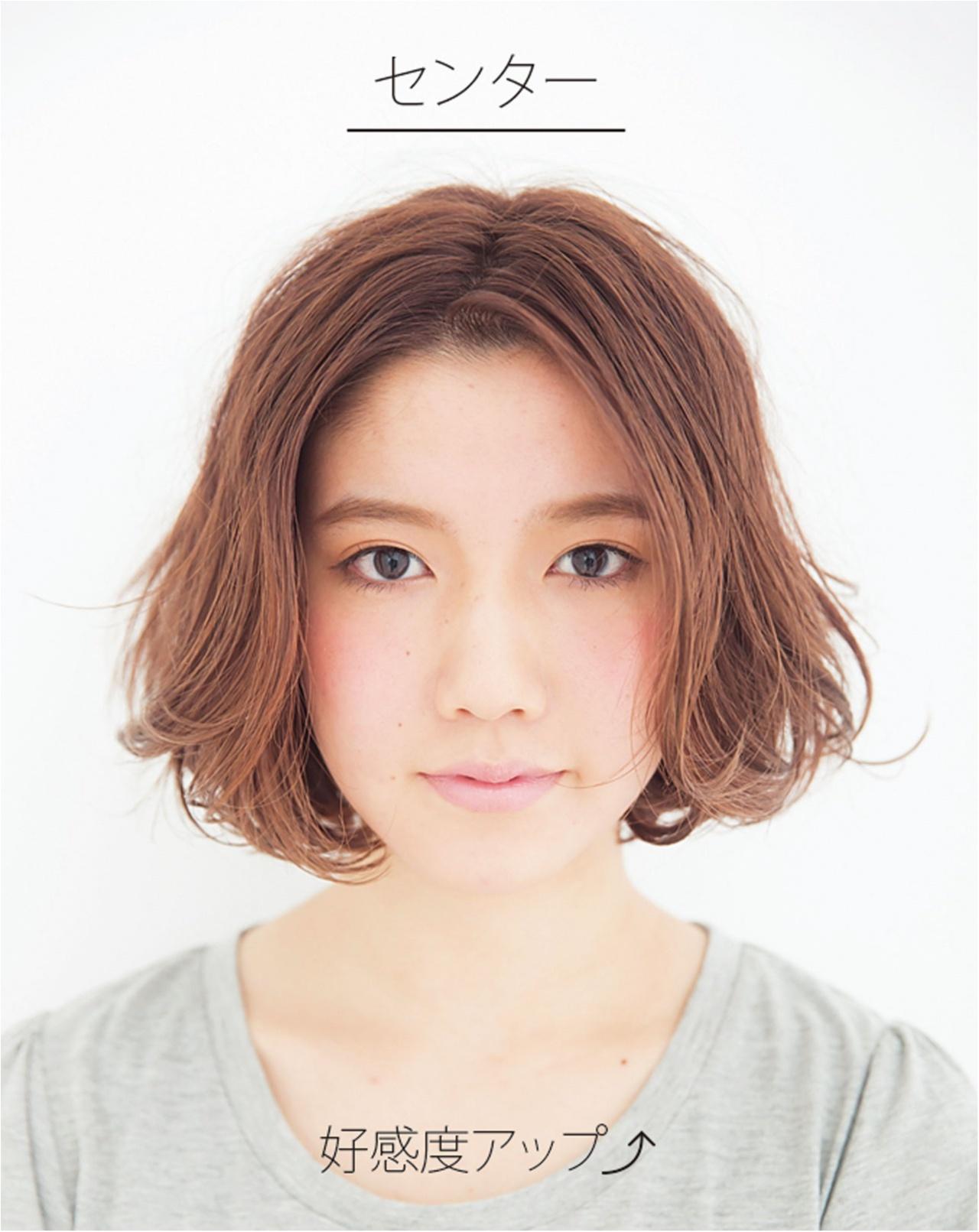 印象アップせよ! 大人女子のための「本当に似合う前髪」の見つけ方_7