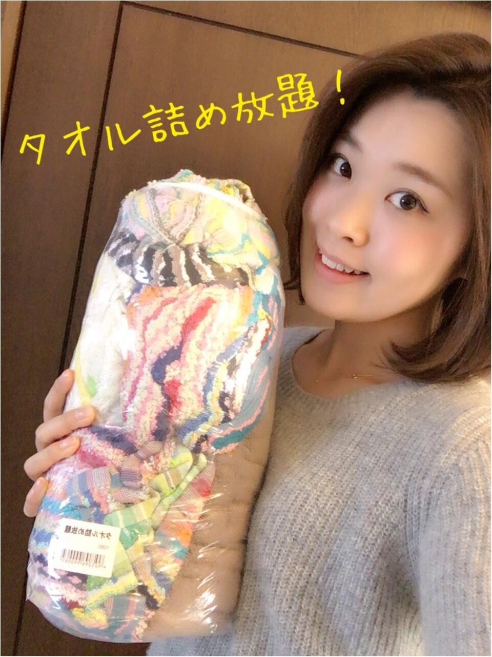 AEONの初売りへGO!!《タオル詰め放題》でなななんと…………◯◯円!!!!_3