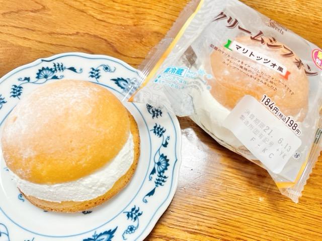 【コンビニスイーツ】ファミマで話題のマリトッツォが食べられる!?_2
