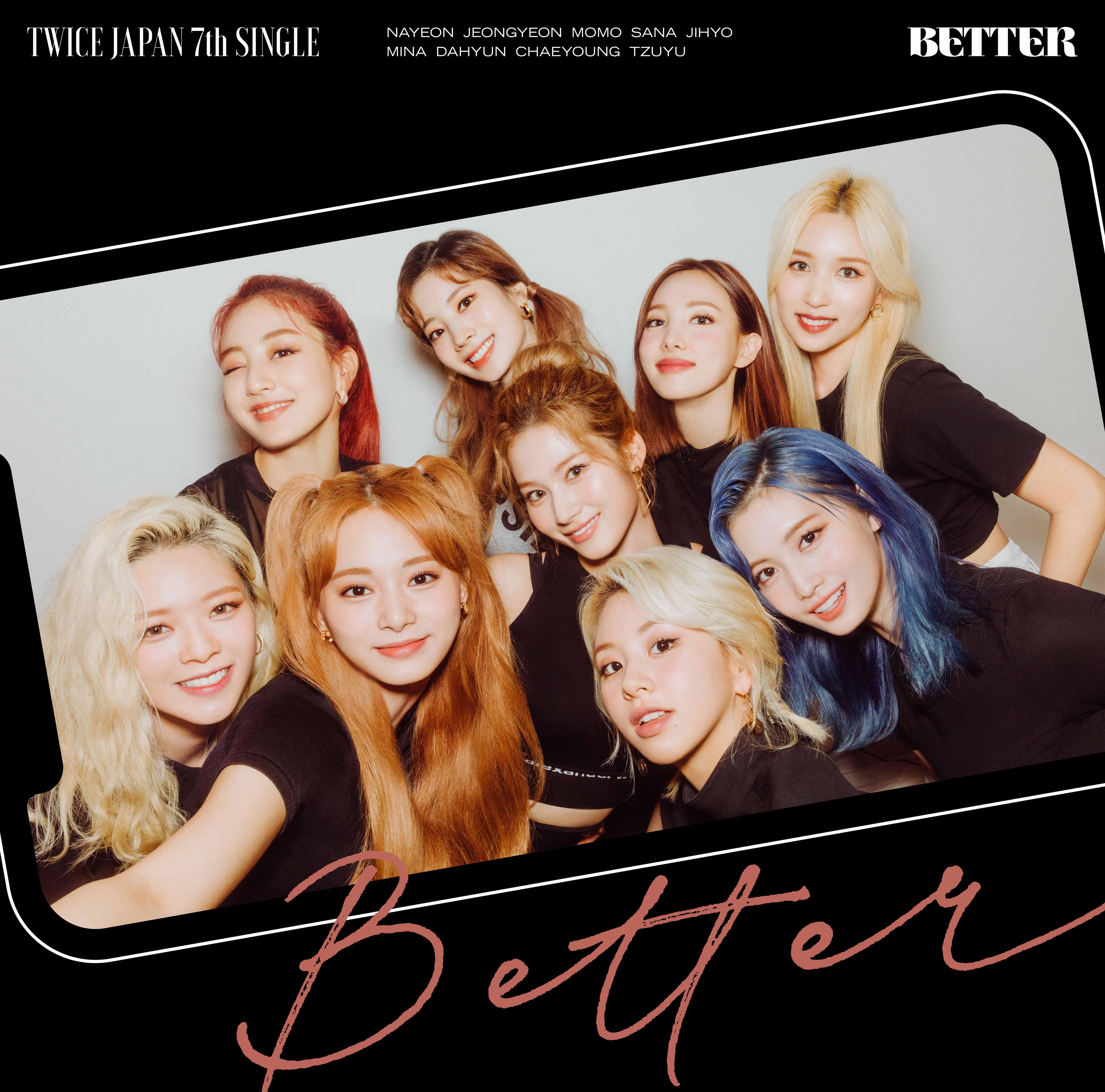 TWICEの日本7thシングル『BETTER』、先行配信スタート &ミュージックビデオ公開! 秋らしいファッションにも注目♡ photoGallery_1_14
