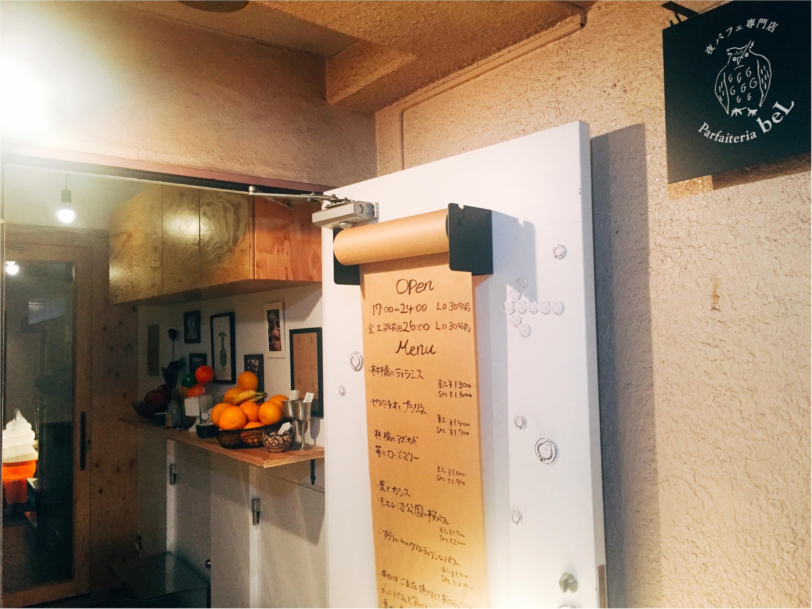 【渋谷/夜だけ食べられるパフェ】一日の締めに美味しいパフェで〆る!お酒も飲めるフォトジェニックなスイーツカフェ♡_1_1