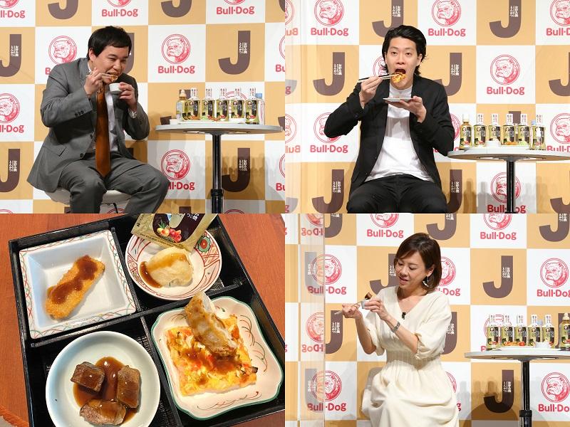 霜降り明星と高橋真麻さんが、『ブルドックソース』新商品「Jソース」を試食している様子