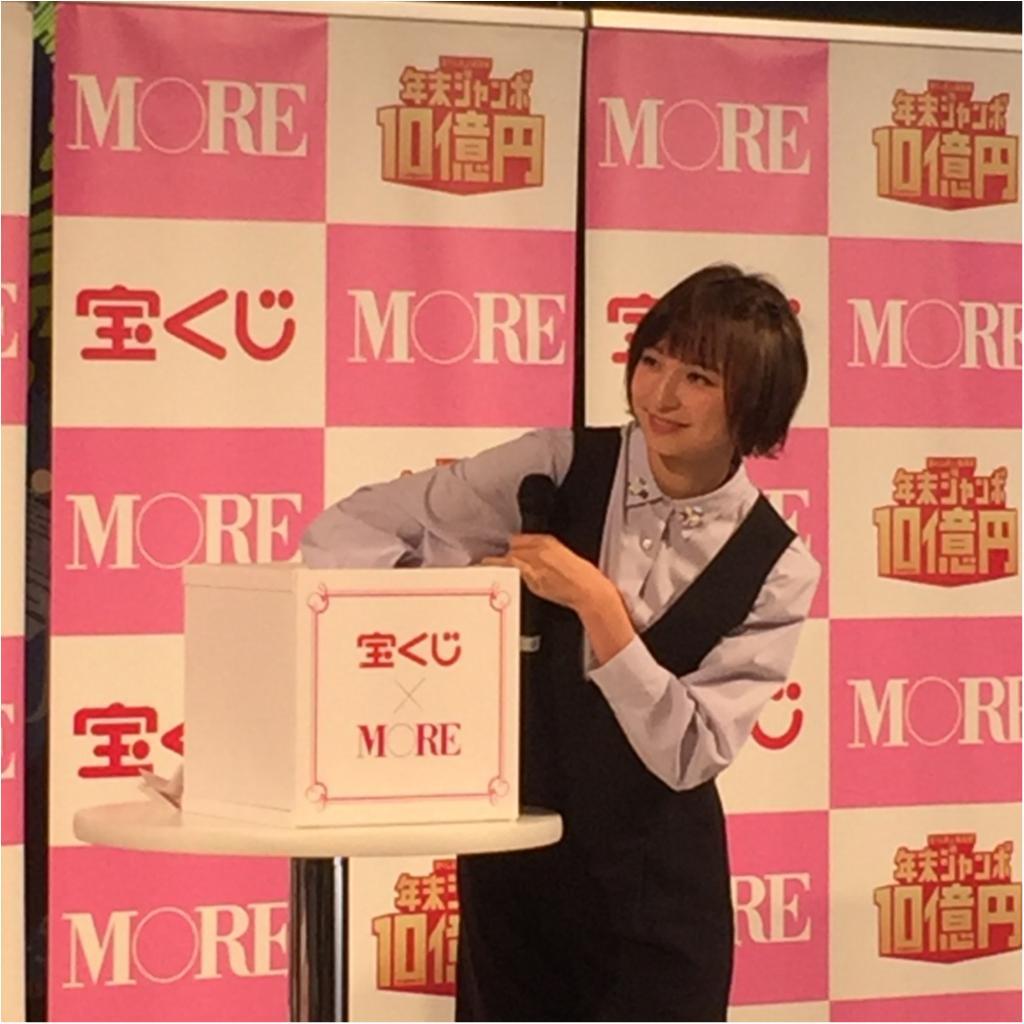 今年は10億円が当たるかも!? 「麻里子と楽しむ 金運UP女子会in大阪」が開催されました!_3