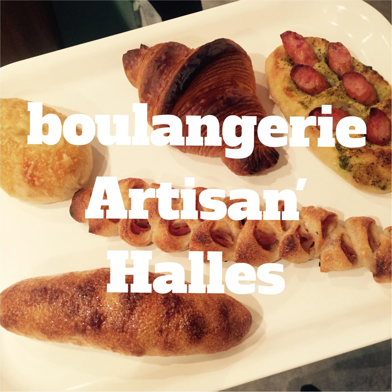 【パン】話題沸騰!飾らない美しさが魅力♡アルチザナル (boulangerie Artisan'Halles)_8