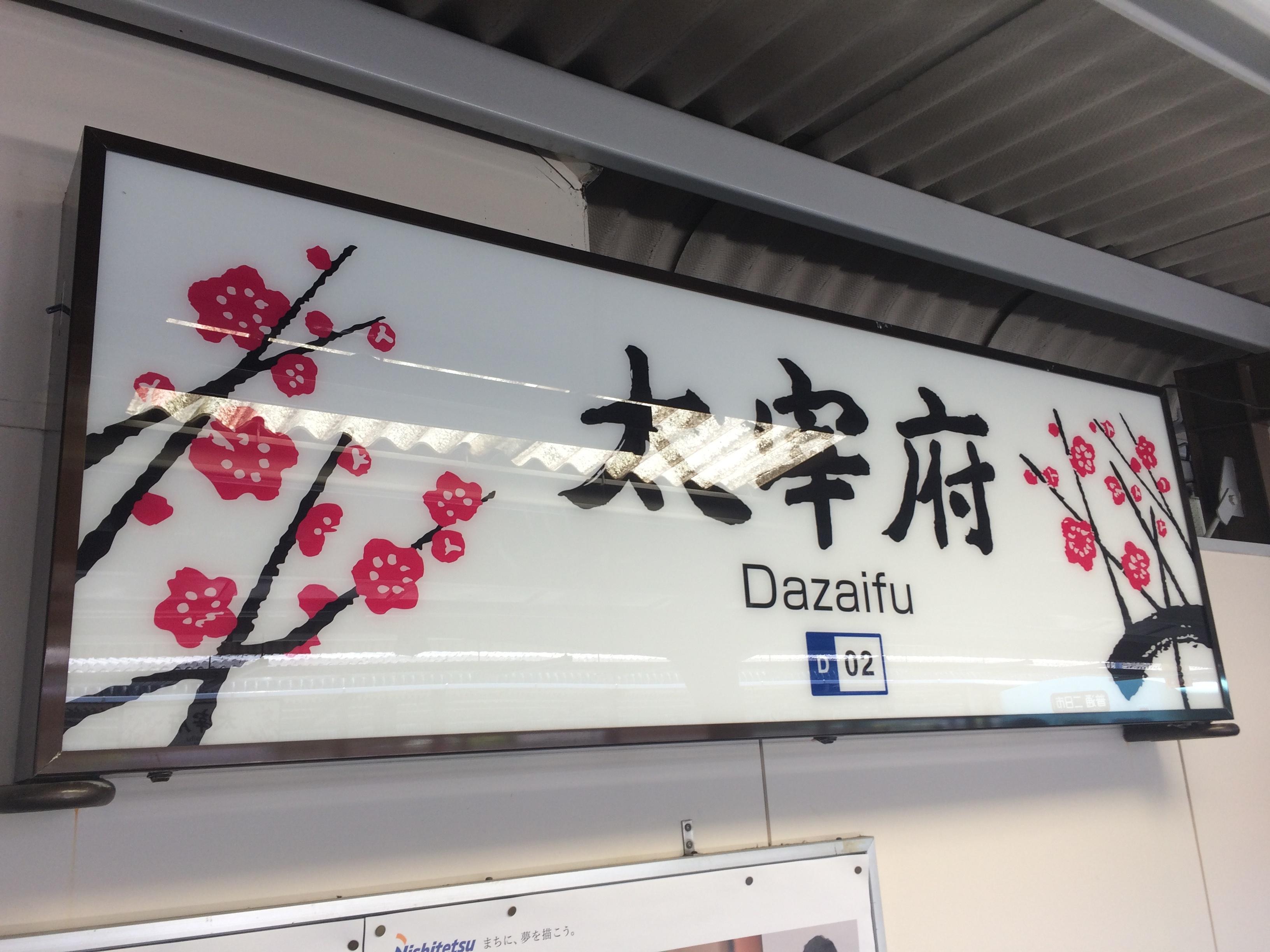 福岡でのおすすめ、、、♡_1