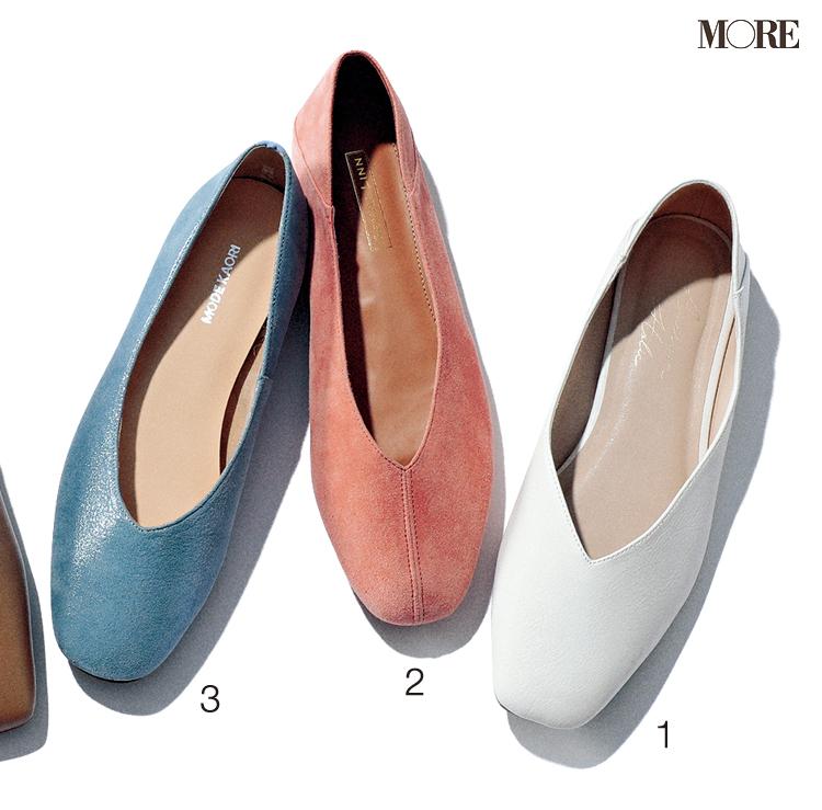 美脚に見えるぺたんこ靴ナンバーワン⁉︎ Vカットパンプスの実力がスゴいらしい_5