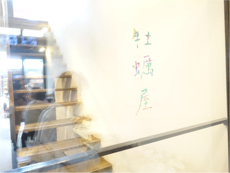 ★ガイドブックを持たずに【宮島】へ。1日密着!したいこと•食べたいもの、ぎゅーっと1日に詰め込んでとても充実した旅に!_12