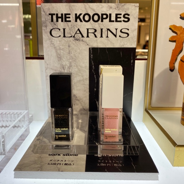 《新発売!クラランス》唇の水分量で色が変わるリップオイル♡【デパコス】_5