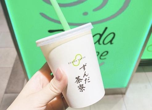 【みおしー遠征ログ❤︎宮城】仙台といえば!ずんだシェイクVSずんだスムージー飲み比べ♡_2
