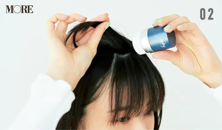 ぺたんこな前髪にボリュームを出す方法【2】パウダー状のスタイリング剤を当てる