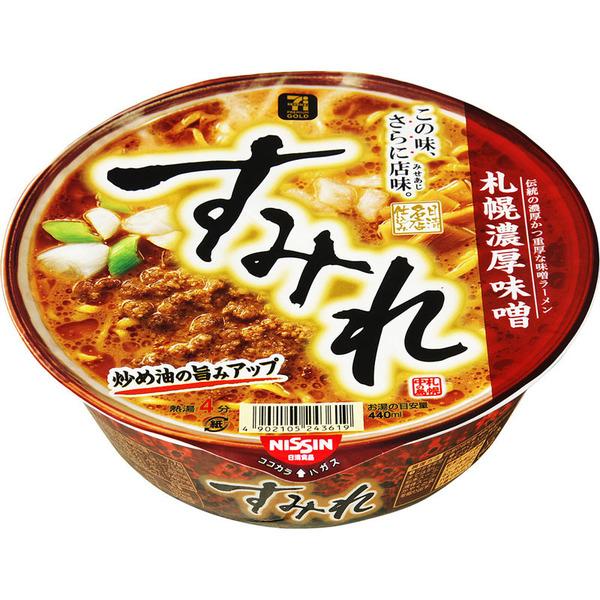 『セブン‐イレブン』で買えるカップ麺おすすめ「すみれ 札幌濃厚味噌」