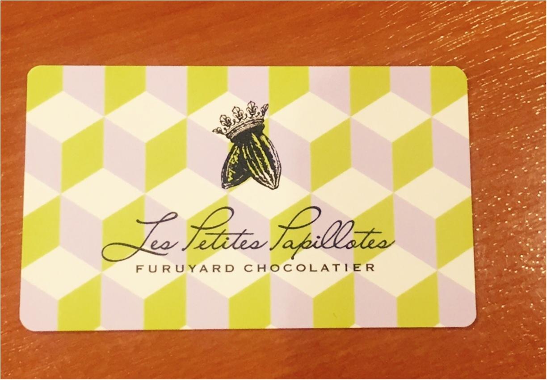 レ・プティット・パピヨット (Les Petites Papillotes)♡おしゃれな靱公園で一際輝くチョコレート専門店!_2