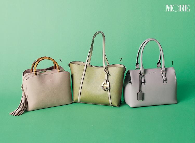 収納ポケットがいっぱいある通勤バッグ