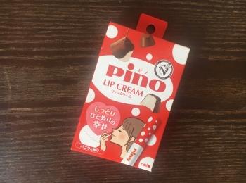【リップケア】《pino》とのコラボリップ!ほんのり甘い香りで癒されるスイートな唇に♡