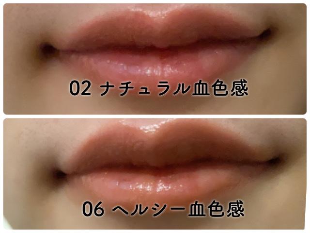 【新作コスメ】KATE(ケイト)パーソナルリップクリームをスウォッチ❤︎_6