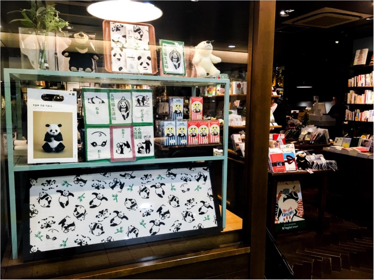 【上野/シャンシャン公開記念❁】上野駅・駅ナカでGETできるパンダグッズがとってもキュート♡♡_7